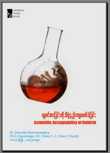 Book Cover of Scientific Acceptability of Rebirth