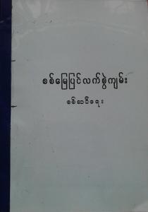 CYMERA_20130314_105553