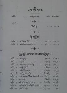 CYMERA_20130314_105636