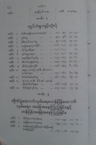 CYMERA_20130314_105657