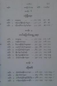 CYMERA_20130314_105705