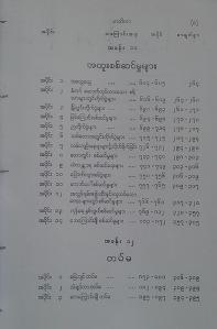 CYMERA_20130314_105743