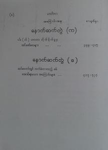 CYMERA_20130314_105756